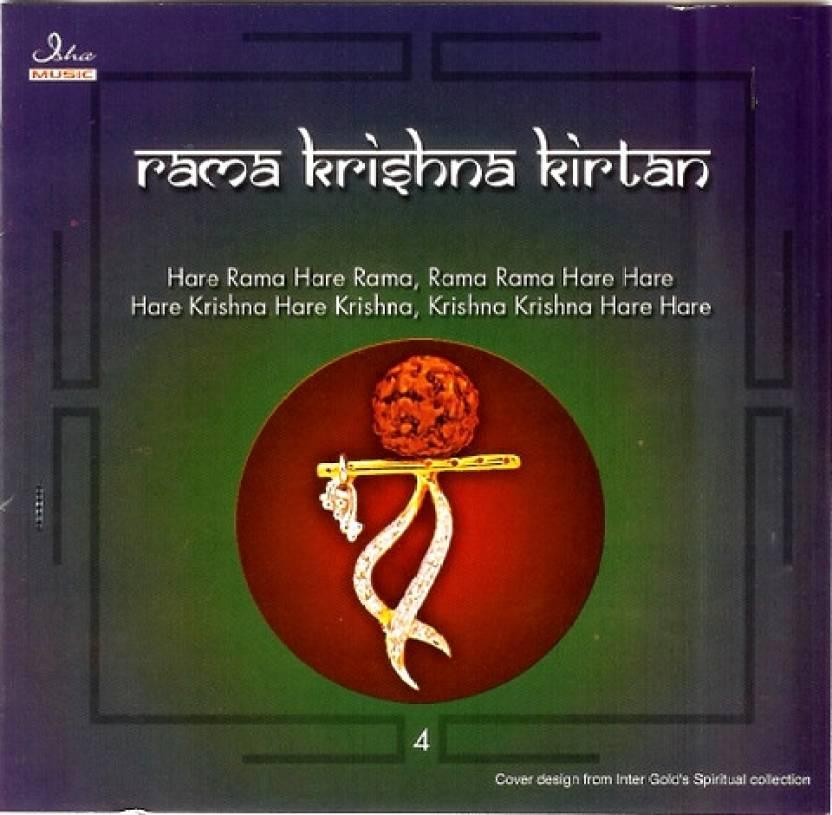 Rama Krishna Kirtan