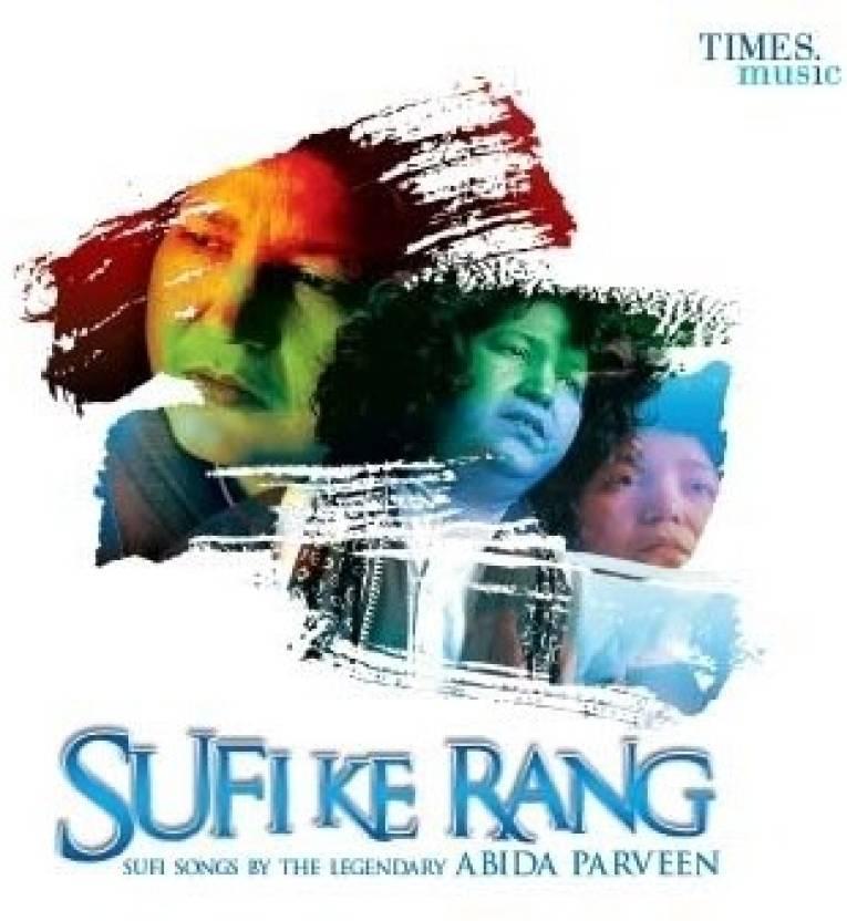 Sufi Ke Rang