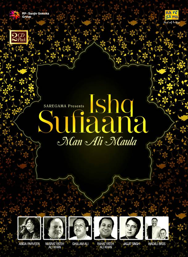 Ishq Sufiaana Man Ali Maula