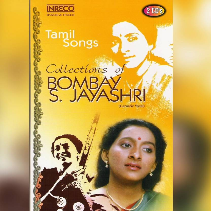 Collections Of Bombay S. Jayashree - Vol - 1-2