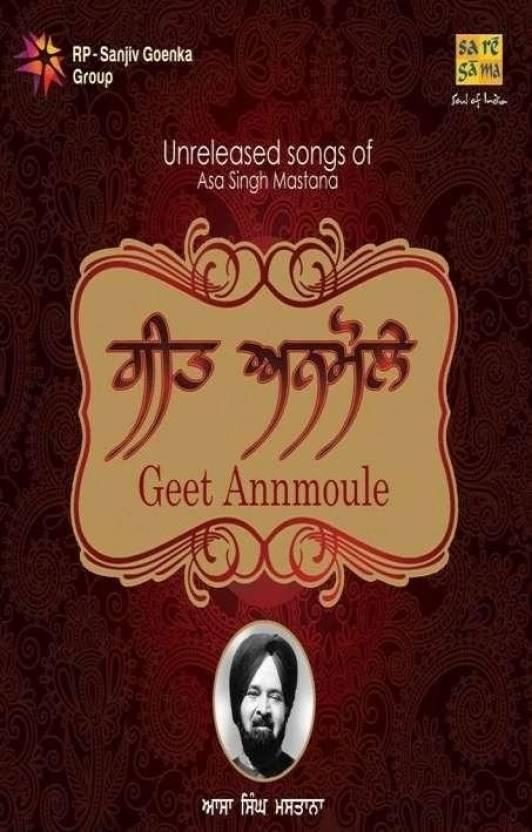 Geet Annmoule Music Audio CD - Price In India  Buy Geet Annmoule