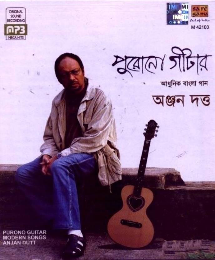 Purono Guitar - Modern Songs Anjan Dutt