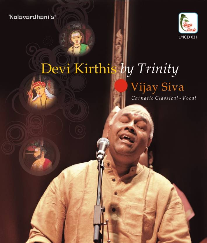 Devi Krithis By Trinity - Vijay Siva Music Audio CD - Price In India