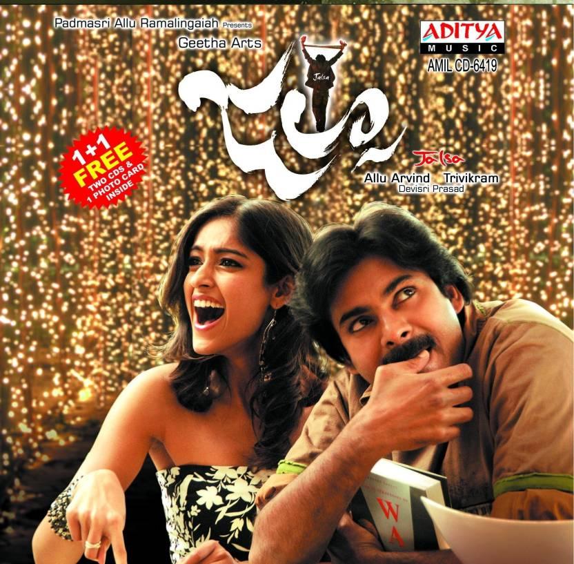 Jalsa Music Audio CD - Price In India  Buy Jalsa Music Audio