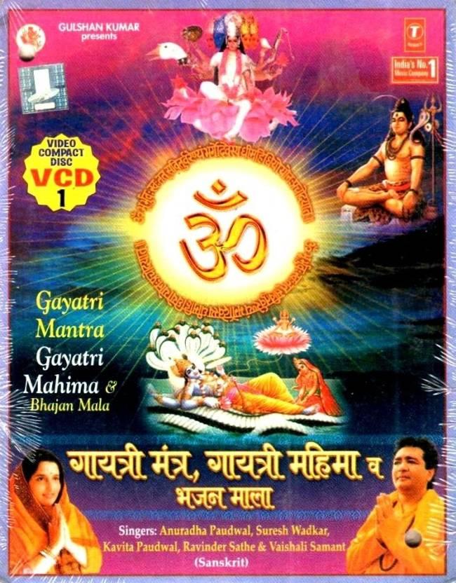 Gayatri Mantra, Gayatri Mahima, Bhajan Mala