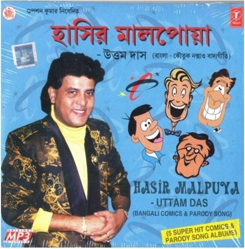 Uttam Das (Bangali Comics & Parody Song)