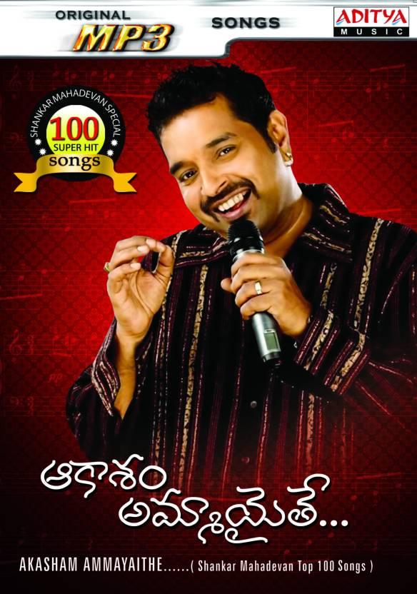 Akasham Ammayaithe - Shankar Mahadevan Top 100 Songs Music