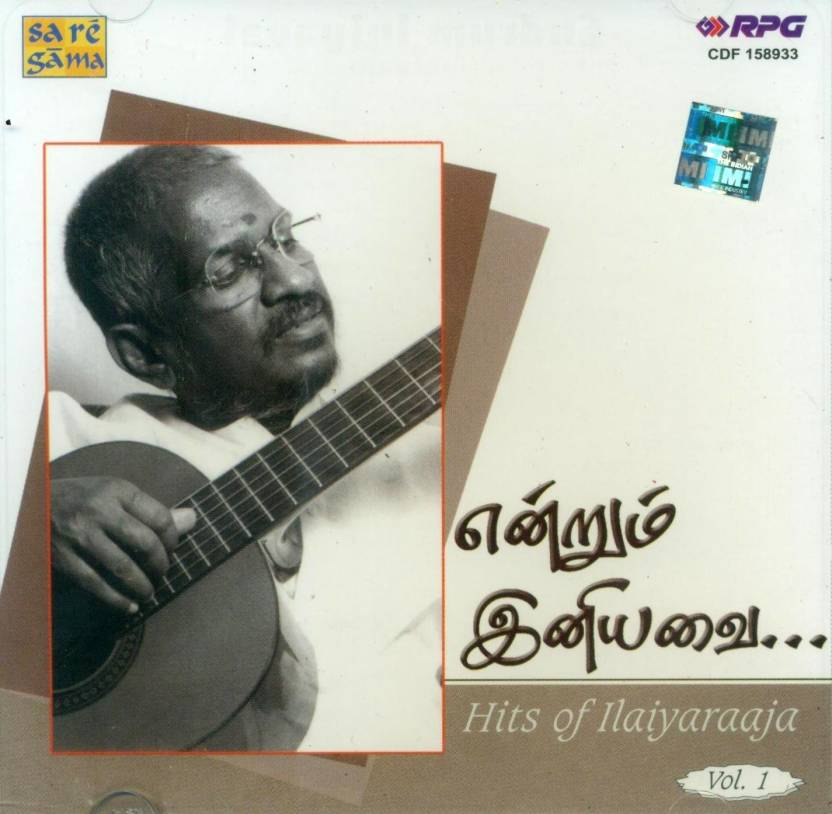 Endrum Iniyavai - Hits Of Ilaiyaraaja Vol - 1