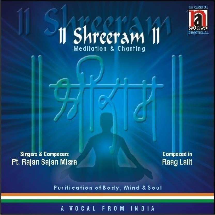 Shreeram - Meditation Chanting Audio CD Standard Edition Price in