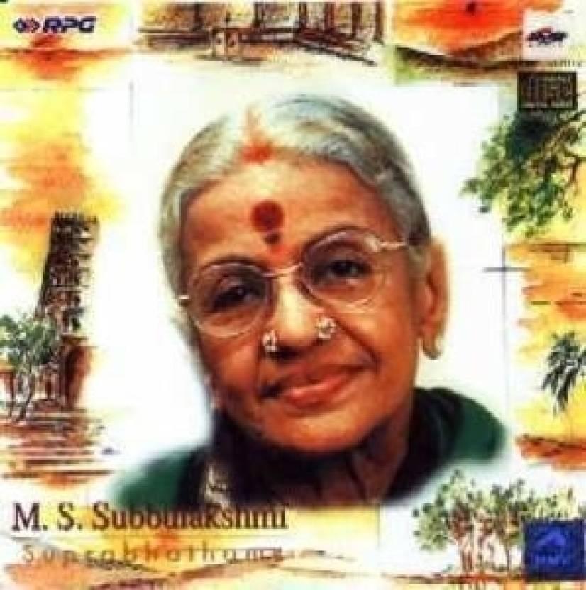 Sri Vendatesa Suprabhatham