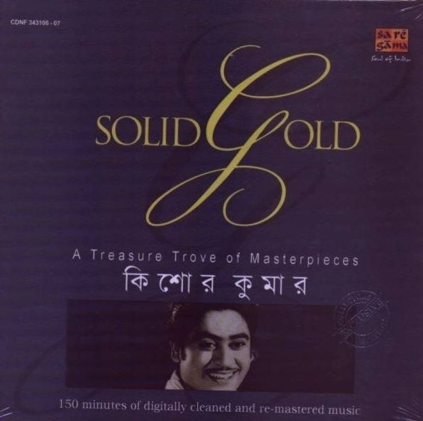 Solid Gold -Kishore Kumar (Kishore Kumar)