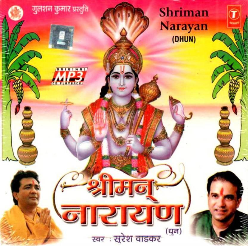 Shriman Narayan
