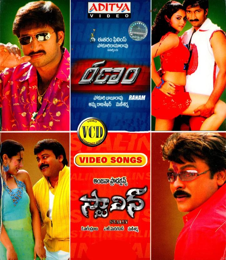 Raja Gopichand Book Marathi Movie Download