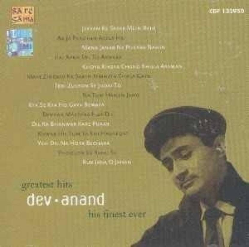 Greatest Hits - Dev Anand