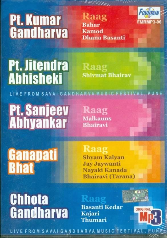 Pt.Kumar Gandharva,Pt.Jitendra Abhisheki,Pt.Sanjeev Abhyankar,Ganapati Bhat,Chhota Gandharva