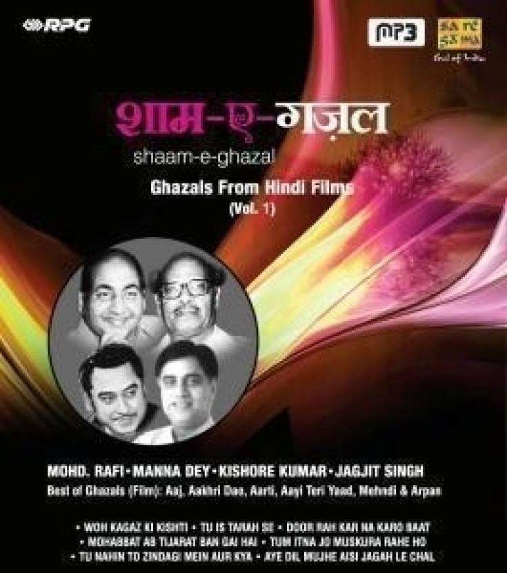 Sham-E-Ghazal Volume 1 MP3 Standard Edition Price in India