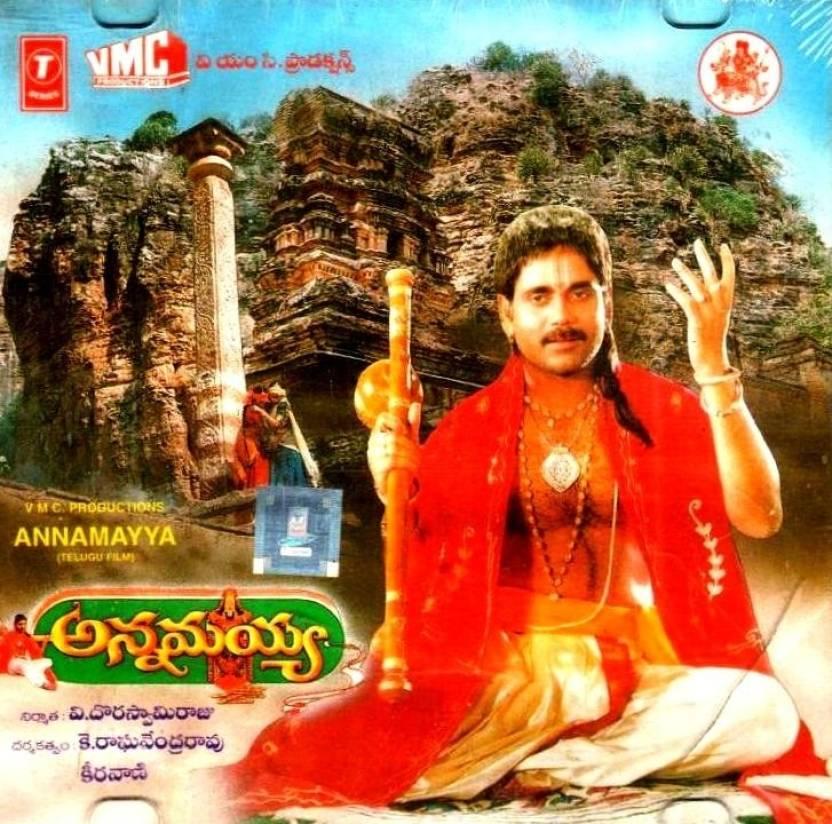 Annamayya(Telugu)