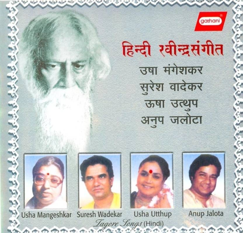 Hindi Rabindra Sangeet