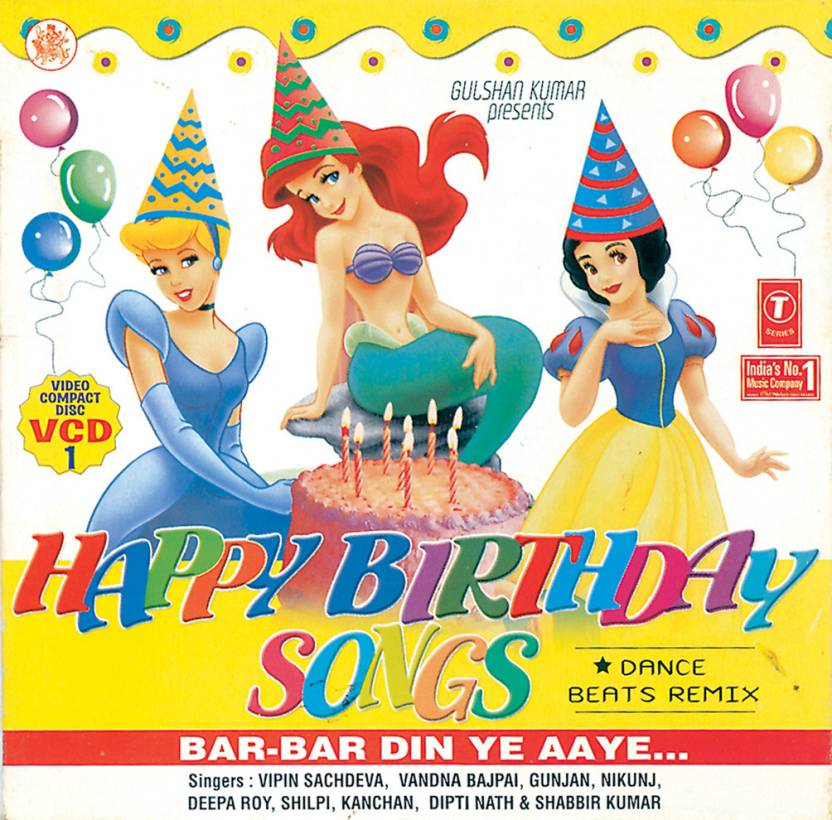 Happy Birthday Songs (Dance Beat Remix) Music VCD - Price In