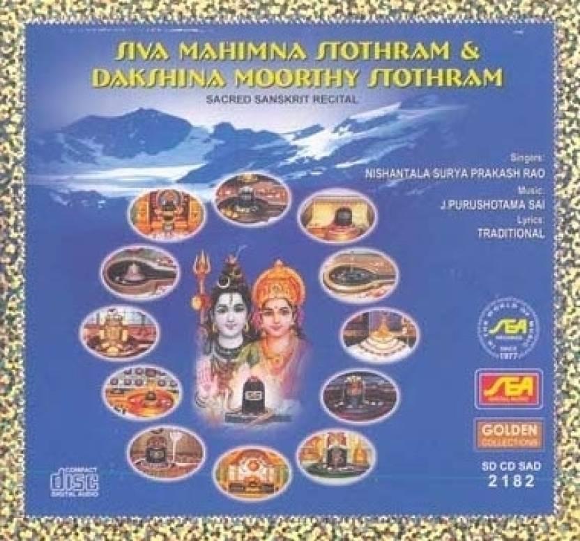 Siva Mahimna& Dakshina Moorthy Stothram Music Audio CD - Price In