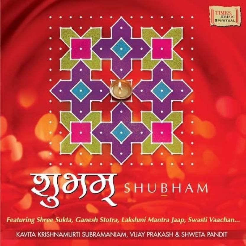 Shubham Music Audio CD - Price In India  Buy Shubham Music