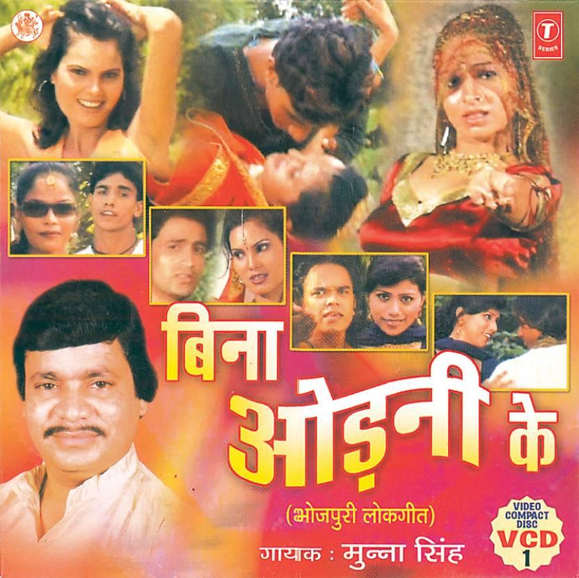 Shree Hanuman Chalisa - Hari Om Sharan Music MP3 - Price In India