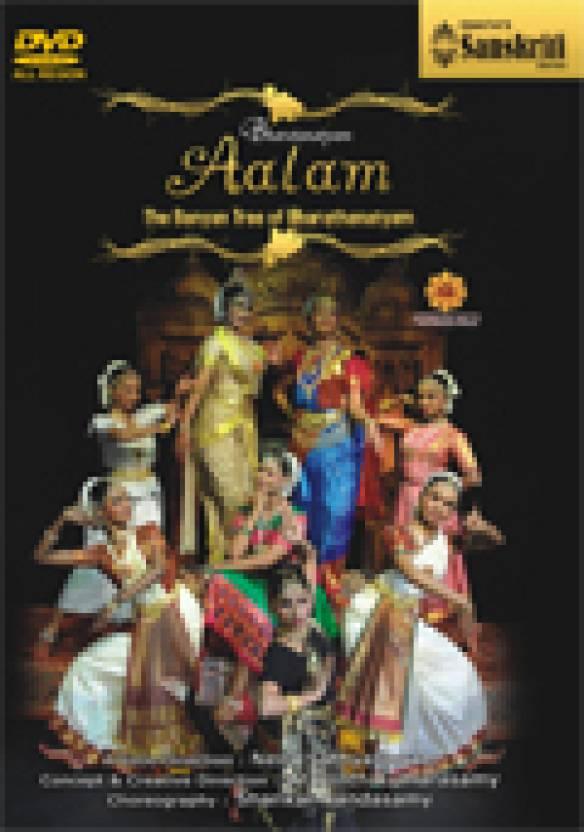 Bharatanatyam - Aalam