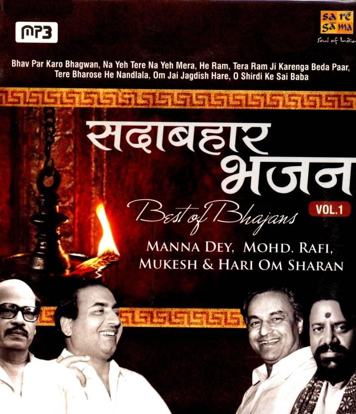 Sadabahar Bhajan-Best Of Bhajans Vol. 1