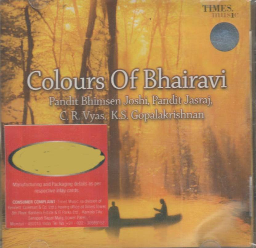 Colours Of Bhairavi