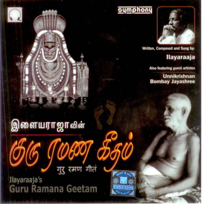 Ilayaraja's Guru Ramana Geetham