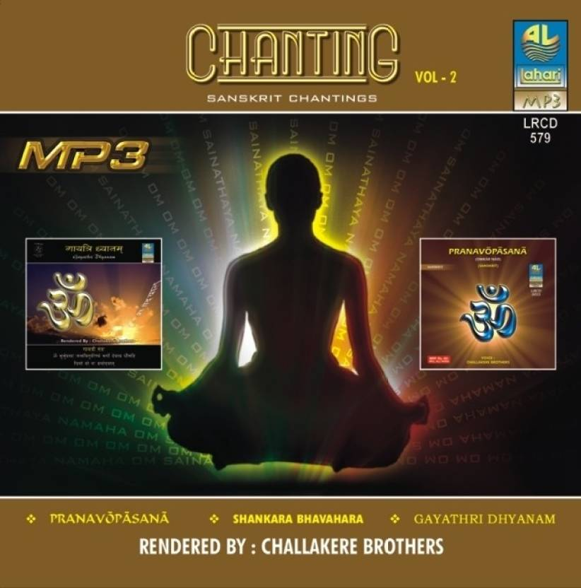 Chanting Volumeume 2 Music MP3 - Price In India  Buy