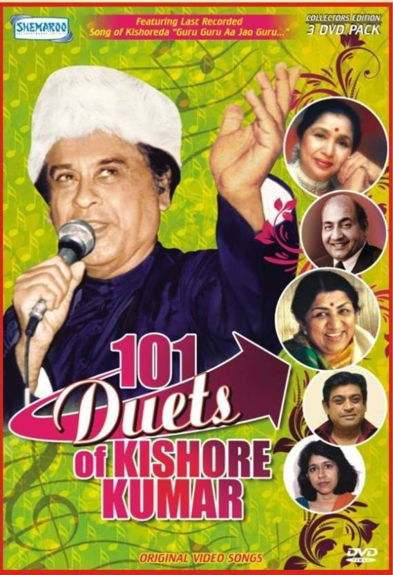 101 Duets Of Kishore Kumar