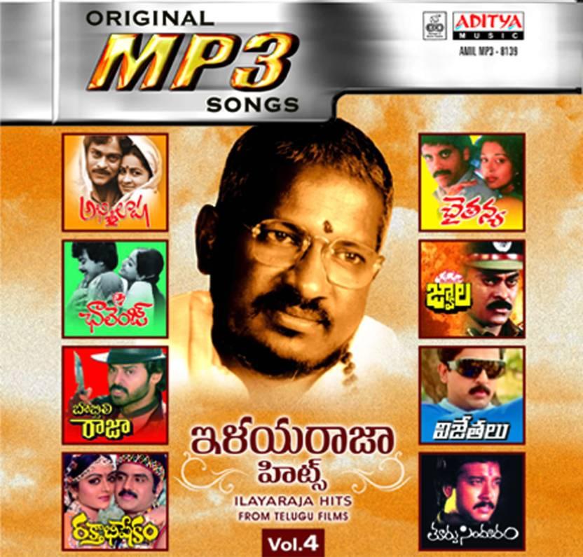Ilayaraja Hits Vol - 4 Music MP3 - Price In India  Buy
