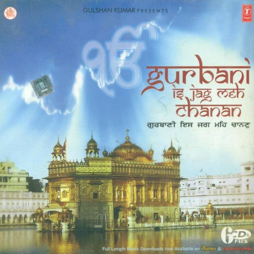 Gurbani Is Jag Mein Chanan Volume 1 To 6