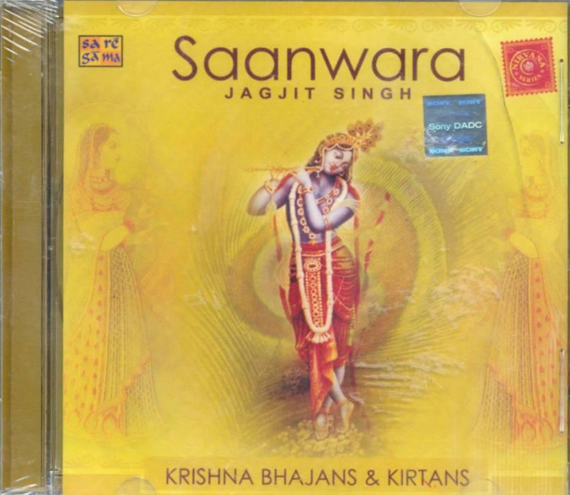 Jagjit Singh Krishna Bhajans
