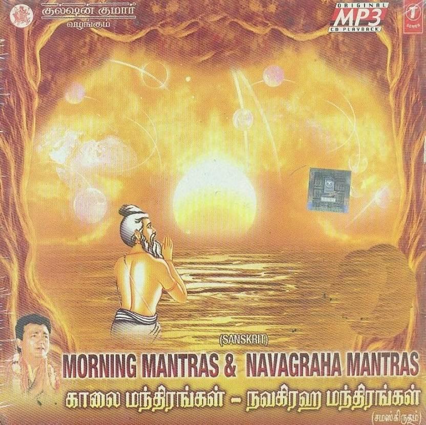 Morning Mantras/ Navagraha Mantras