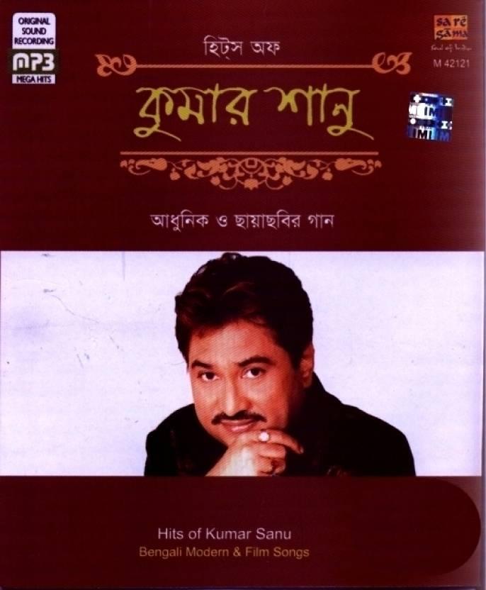 Hits Of Kumar Sanu