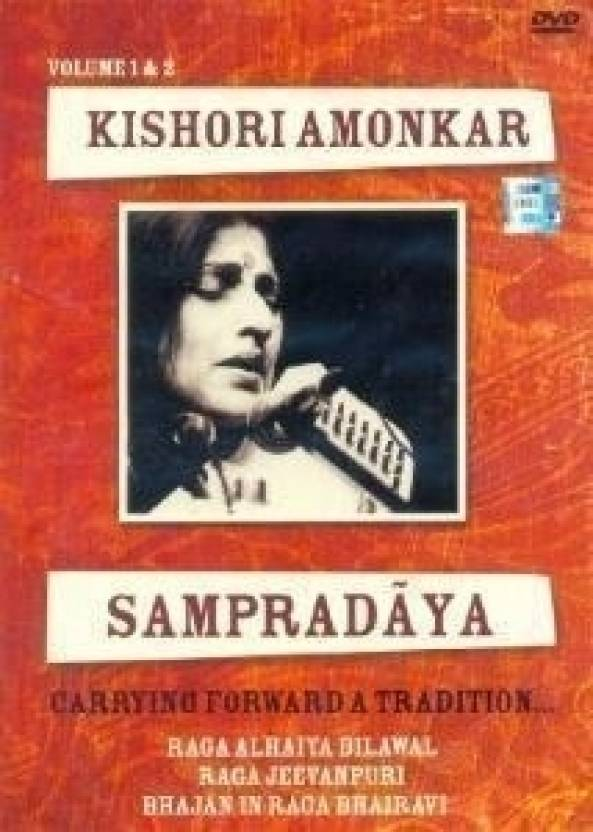 Sampradaaya - Volume 1 & 2