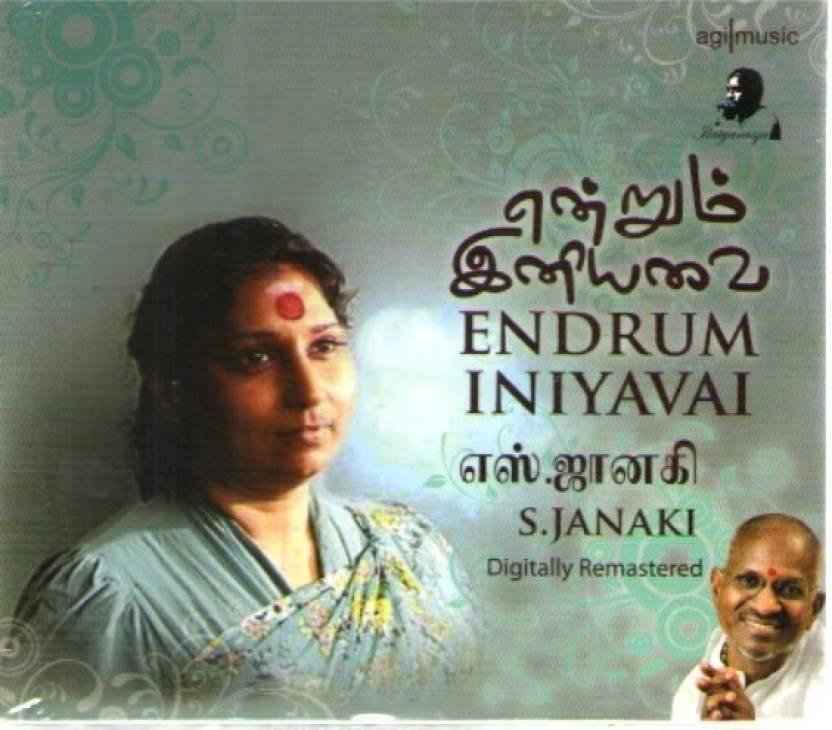 Endrum Iniyavai S Janaki