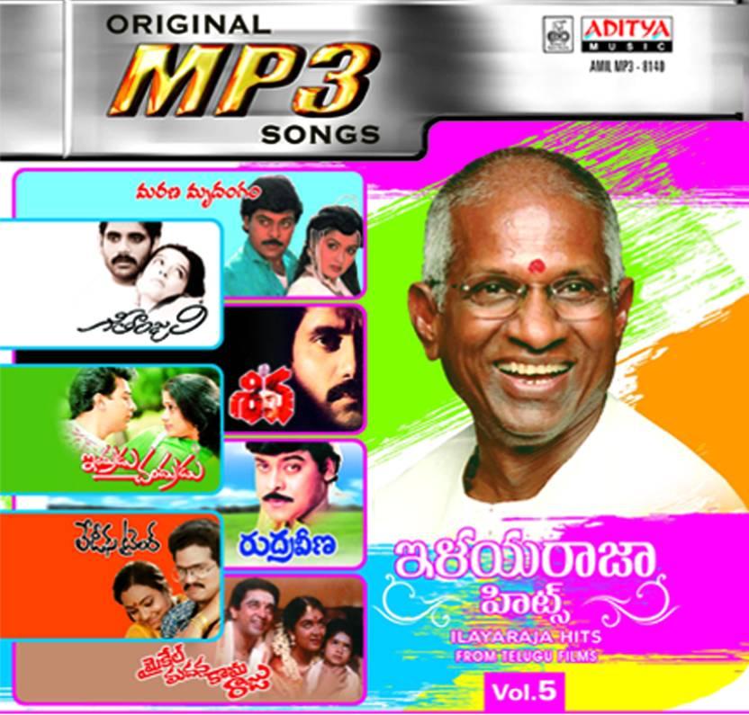 Ilayaraja Hits Vol - 5 Music MP3 - Price In India  Buy