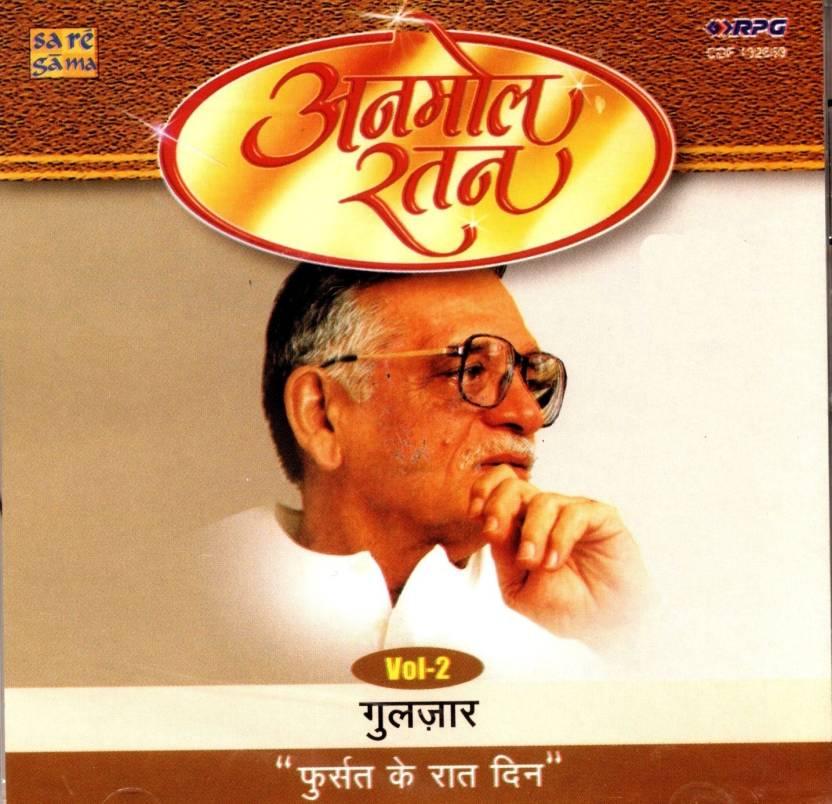 Anmol Ratan Vol. 2 - Fursat Ke Raat Din