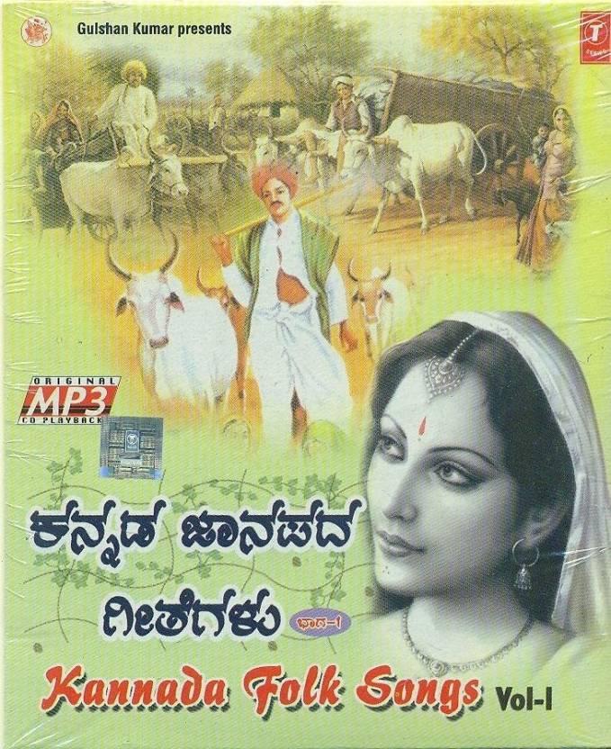 Kannada Folk songs Vol 1