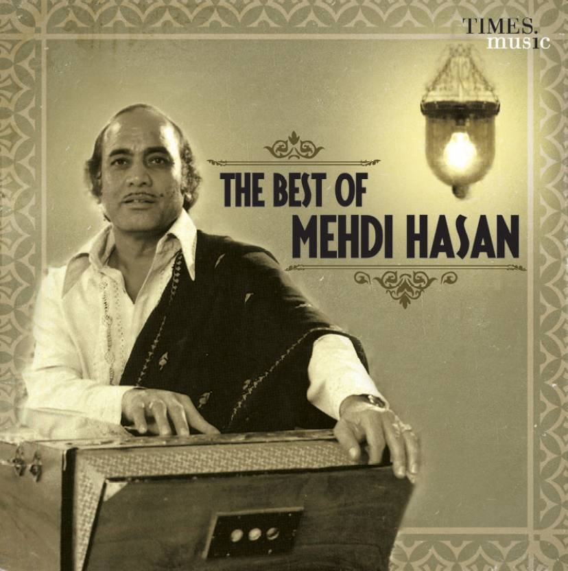 The Best Of Mehdi Hasan