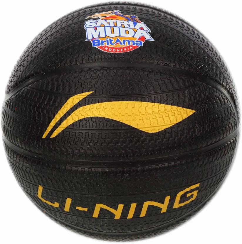 Li-Ning ABQJ068-3S Basketball -   Size: 7