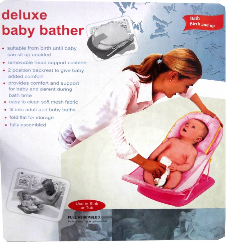 JIB Delux Baby Bather Baby Bath Seat Price in India - Buy JIB Delux ...