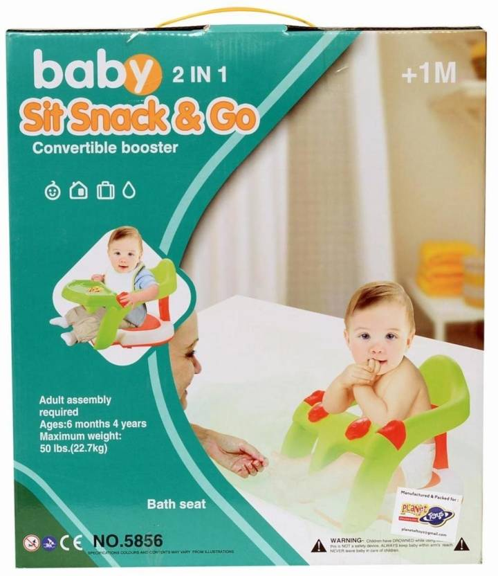 Planet of Toys Baby 2 in 1 Sit Snack Bath & Go Seat Chair Baby Bath ...