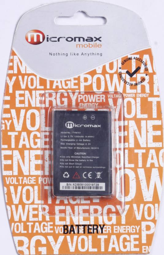 Micromax  Battery - MMX510