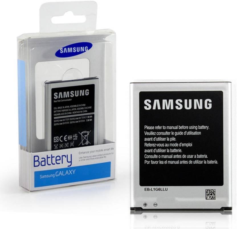 SAMSUNG  Battery - EB494353VUCINU