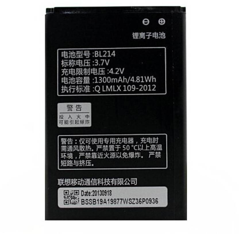 Deals Extreme BL214 for Lenovo A319 Battery - Deals Extreme