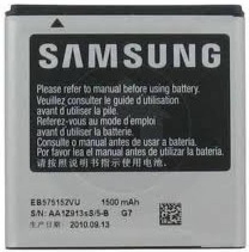 Samsung EB575152 VU Battery for Samsung I9000